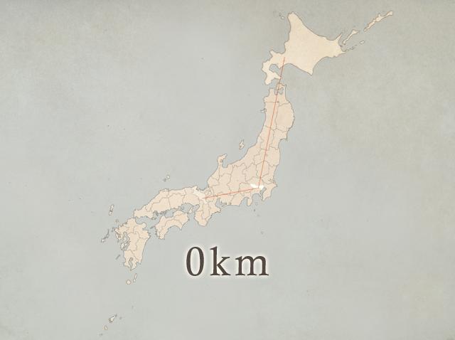 遠距離恋愛オリジナルプロフィールビデオ07