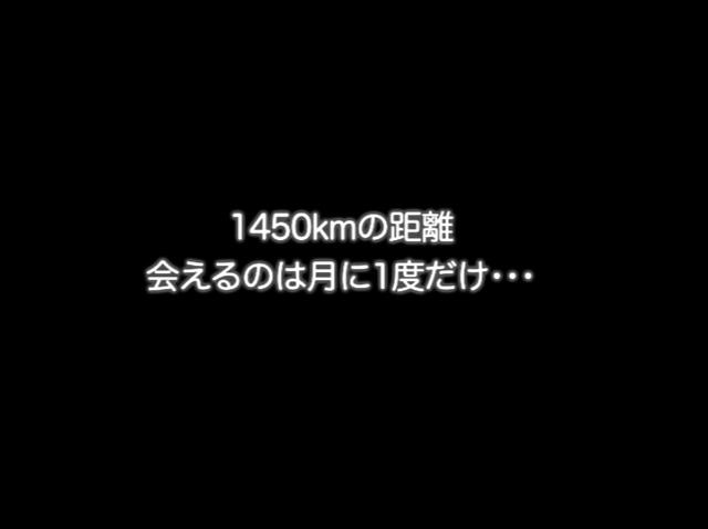 遠距離恋愛オリジナルプロフィールビデオ05