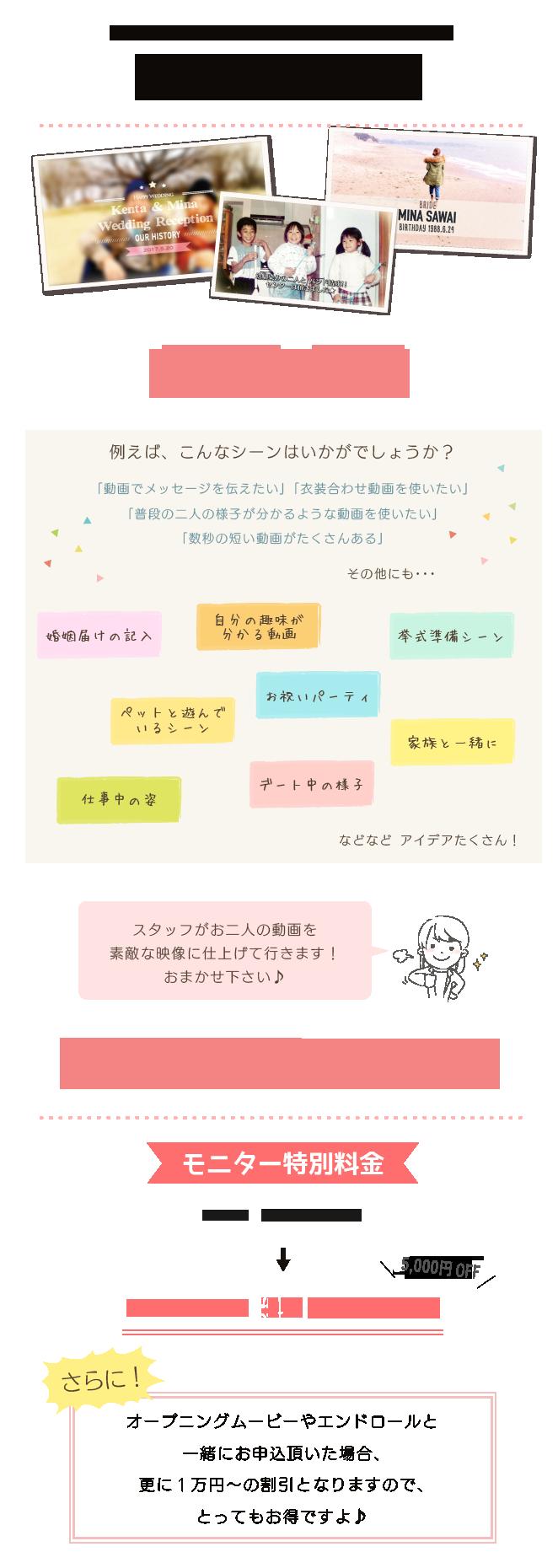 モニター募集01